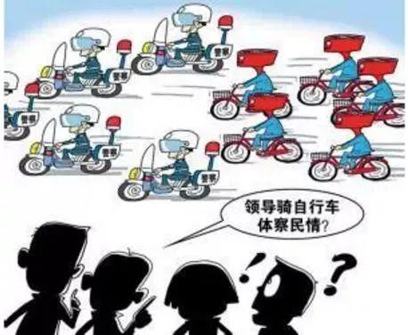 """人民日报:中国官场""""逆淘汰""""将危及国家安全"""