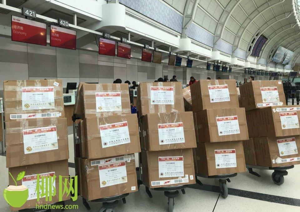 """海南航空""""绿色通道""""助力加拿大9家华人组织社团捐赠抗疫物资驰援湖北等省"""