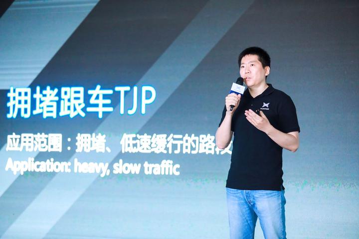 特斯拉原班人马创业:我们更懂中国路况,明年就要量产限定条件下的 L3/L4 级自动驾驶