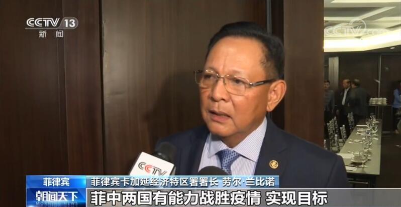 国际各界:对中国抗击疫情充满信心 中国方案靠谱!