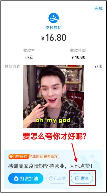 http://www.xqweigou.com/dianshangshuju/106970.html
