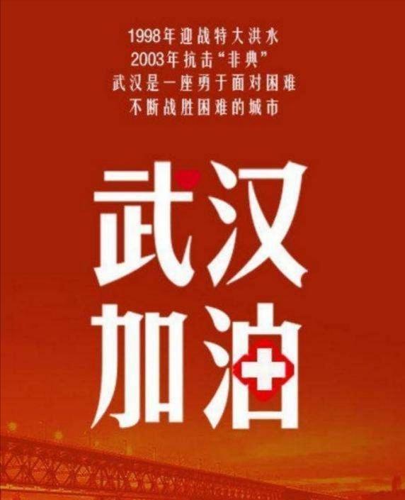 条件简陋,信息闭塞!110年前伟大的中国人民如何战胜世界疫情?