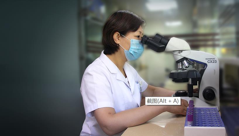 """太原癫痫病医院:小小检验室的""""安全阀"""""""