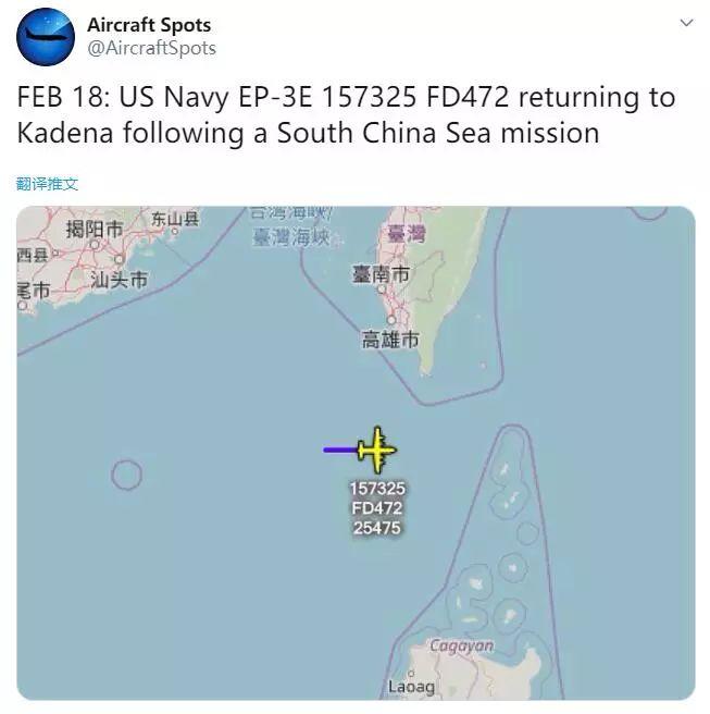 警惕!美军侦察机闯入南海上空,