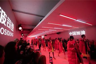 波司登惊艳亮相伦敦时装周 用中国元素为中国加油