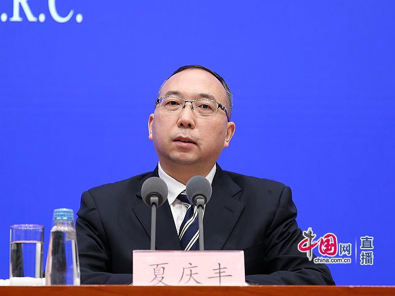国资委:将密切关注中央企业高校毕业生就业工作进展