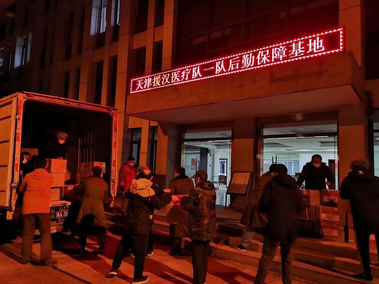 九芝堂第三批百万防疫物资抵达武汉 捐赠天津医疗队