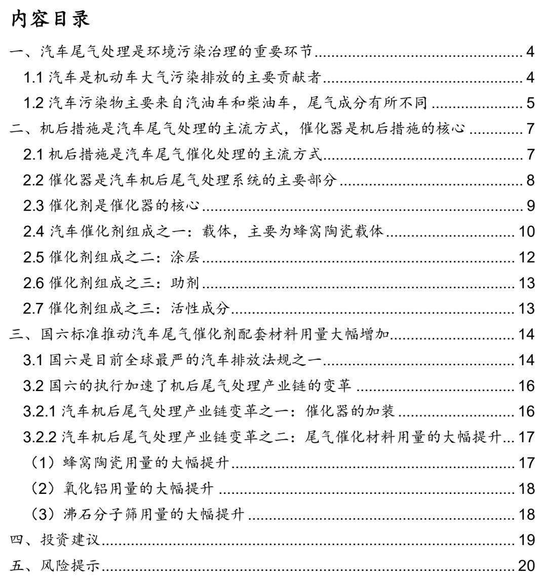 http://www.k2summit.cn/tiyujingsai/2003776.html