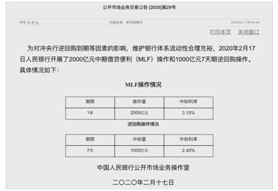 http://www.house31.com/zhuangxiuweihu/89082.html