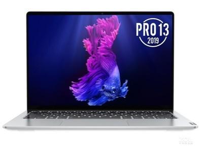 联想 小新 Pro 13轻薄笔记本云南5444元