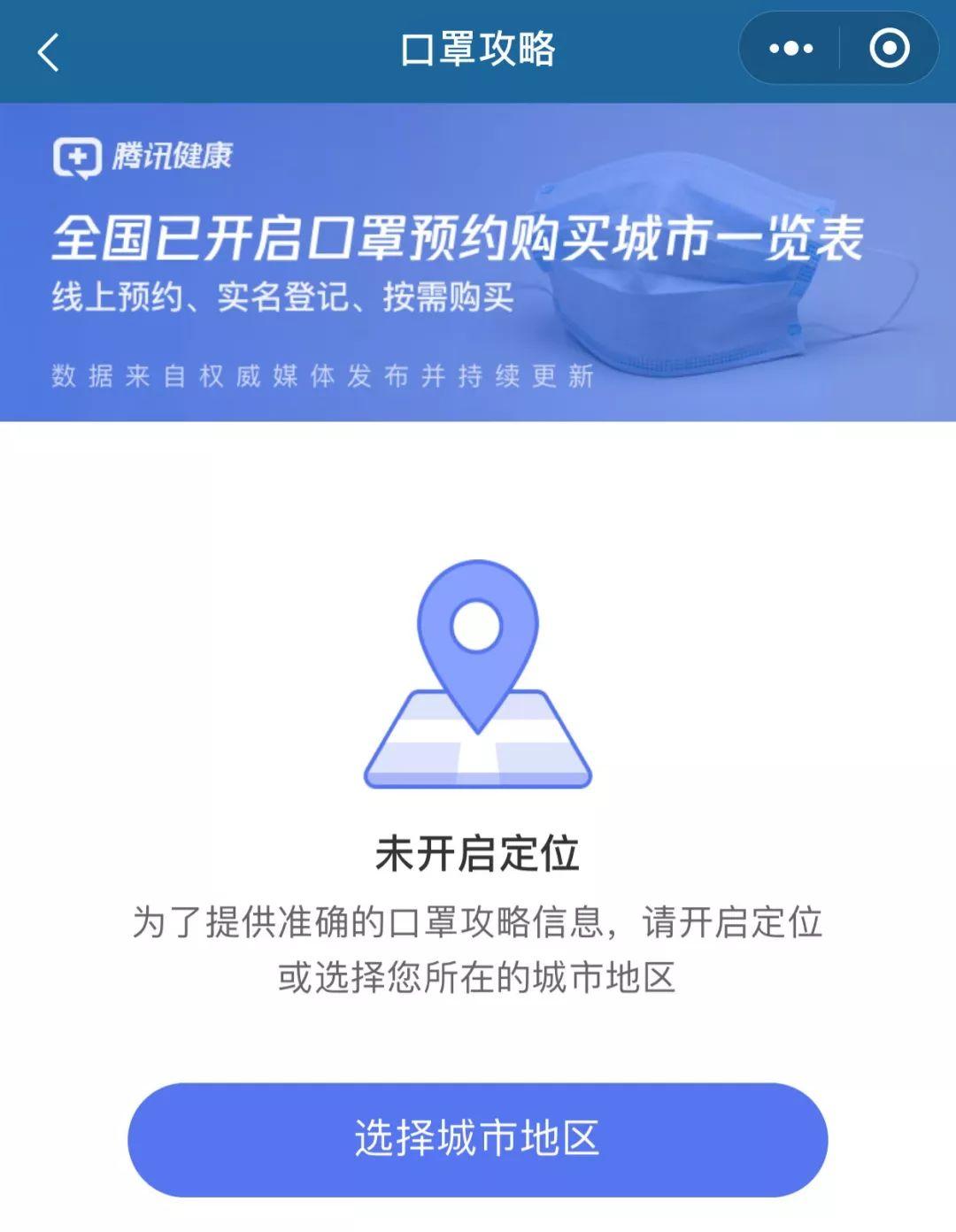 http://www.880759.com/zhanjianglvyou/18180.html