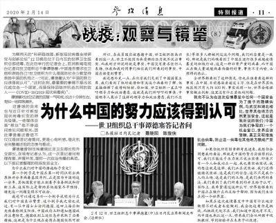 面对质疑中国的杂音 他们站了出来图片