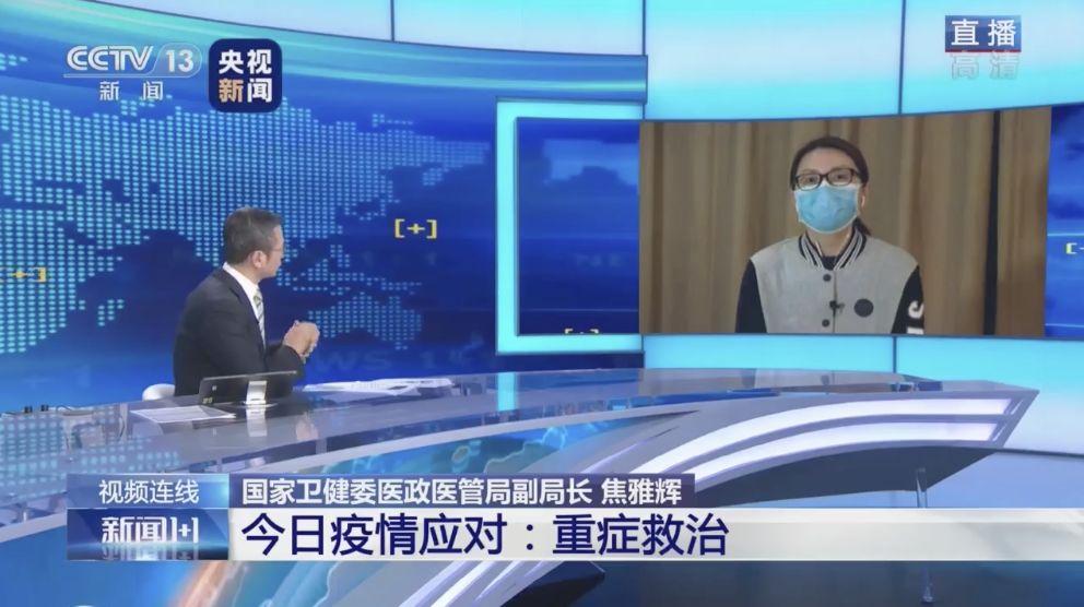 中疾控报告称超3000医护人员感染 国家卫健委回应图片