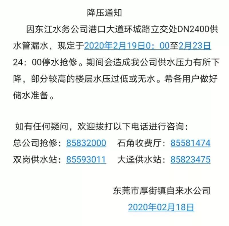 http://www.pb-guancai.com/luntanzhanhui/46907.html