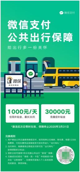 http://www.110tao.com/dianshanglingshou/174751.html