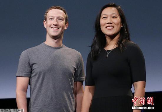 """""""脸书""""将设监督委员会 用户可对发布内容提起诉讼"""