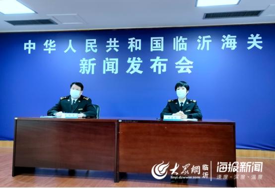 """临沂海关释放政策""""红包"""" 助力综保区和""""一带一路""""综合试验区建设"""