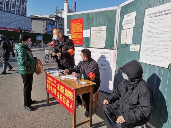 洛阳老城区:奋战在疫情防控一线的社区书记