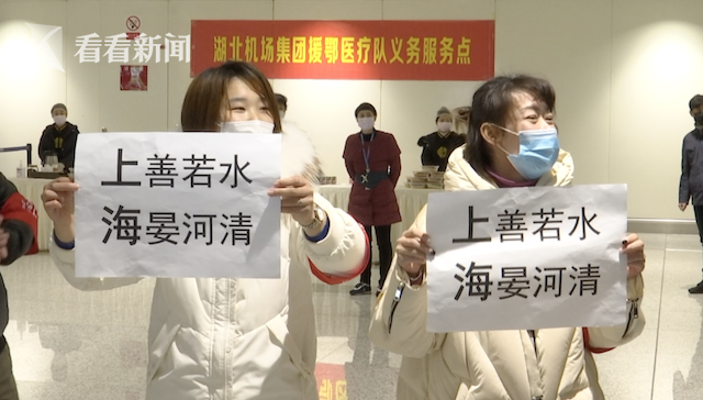 视频|支援雷神山医院!上海第八批医疗队到达武汉图片