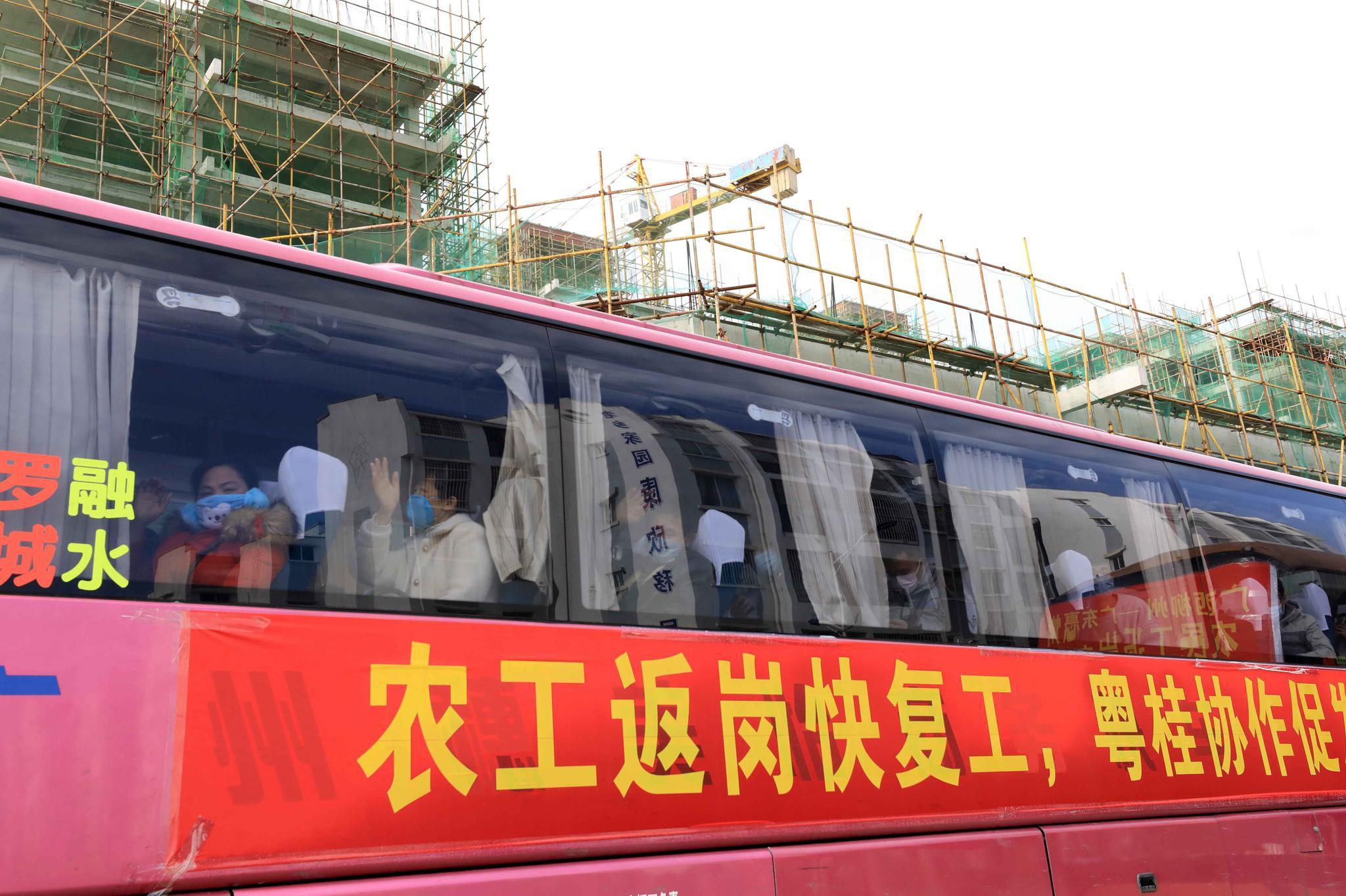 广西柳州首批贫困户农民工返岗专车抵粤图片