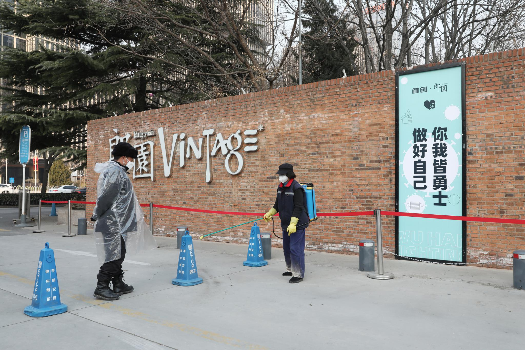 北京朝阳90家文创园区企业八成复工图片