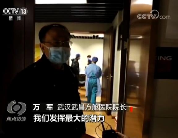 记者进入方舱医院看到了什么?图片
