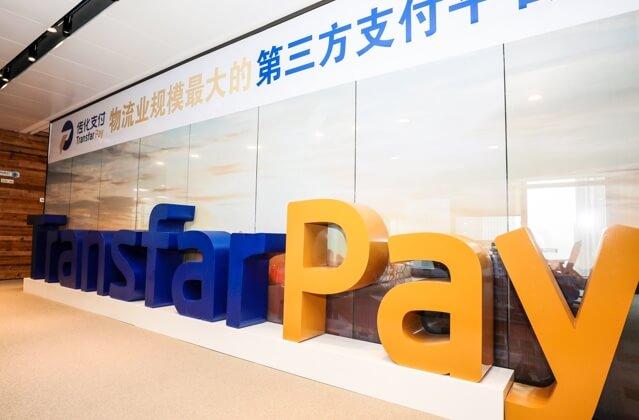 http://www.xqweigou.com/dianshangshuju/107450.html