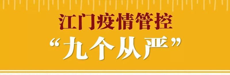 刘毅检查医院发热门诊并慰问支援湖北医疗队员家属:规范落实防护措施 增强疫情应对能力