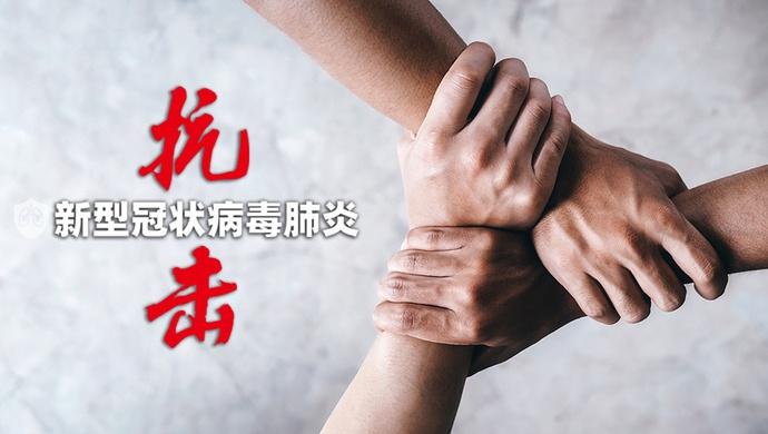 这么冷的天,街头的流浪、乞讨人员能撑多久?上海黄浦紧急救助31