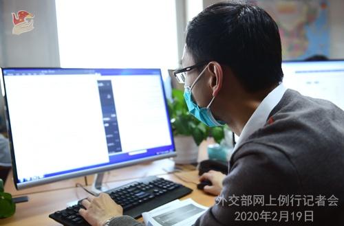 2月19日外交部网上例行记者会(全文)图片