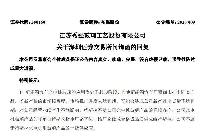http://www.cnbli.com/yejieguancha/32539.html