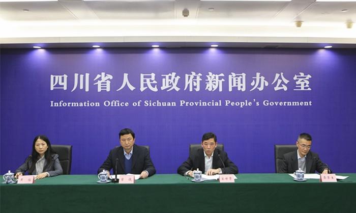 四川省新型冠状病毒肺炎疫情防控工作第六场新闻发布会图片