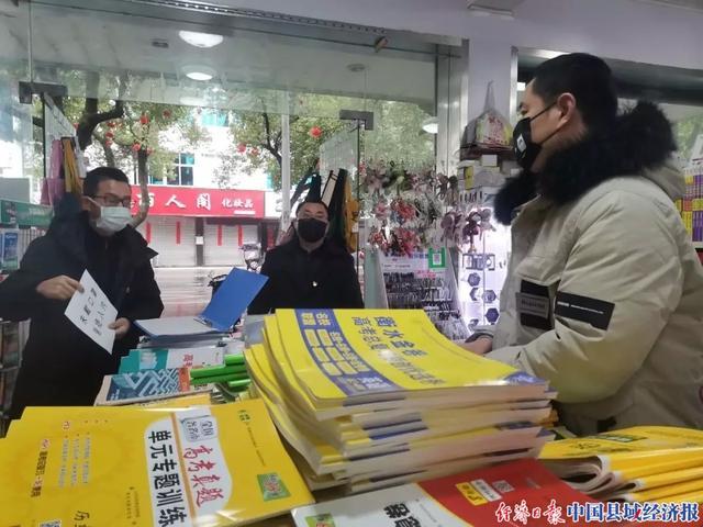 """安徽青阳县""""扫黄打非""""和疫情防控宣传同频共振 维护文化市场健康有序"""