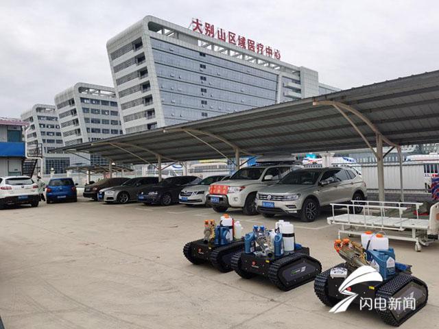 【新闻午班车】德州爱心企业捐赠3台消毒机器人 今日抵达黄冈
