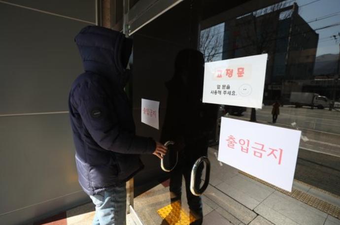 """教徒被确诊后,韩国""""新天地""""大邱教会紧急关门(《中央日报》)"""