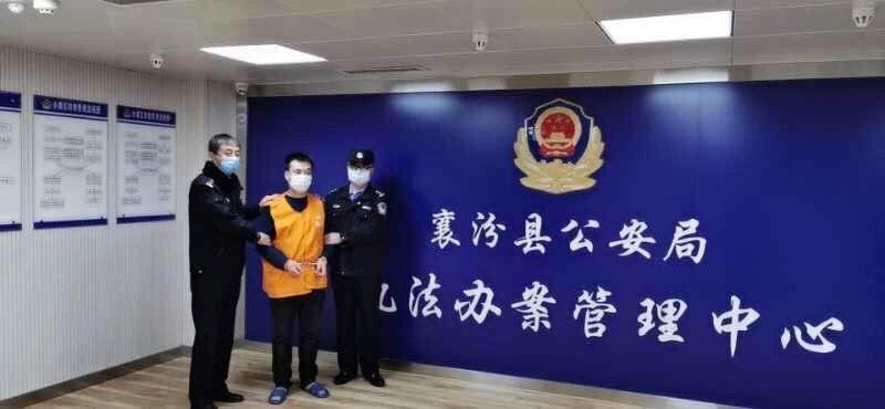 男子持刀砍伤民警后潜逃10年 山西临汾警方将其抓获