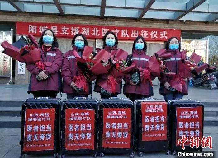 阳城县支援湖北医疗队出征仪式。 阳城县委宣传部供图