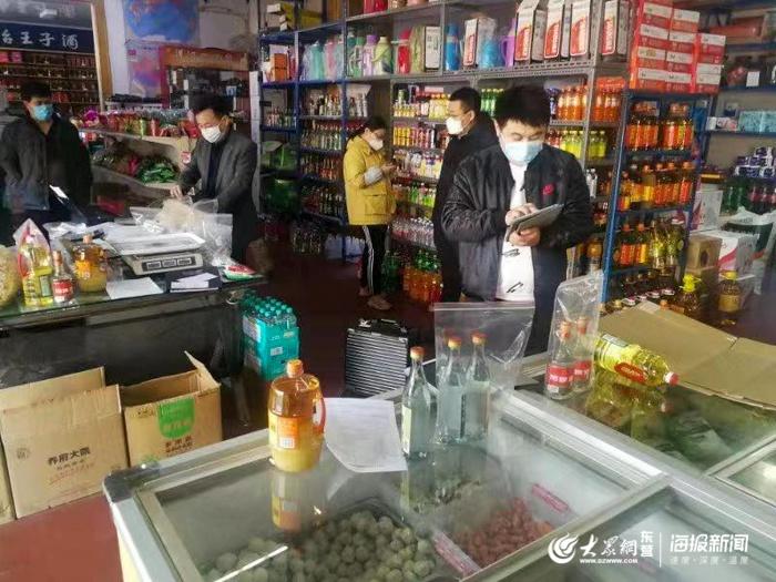 东营市市场监管局食品药品检验中心:为百姓饮食用药安全把关