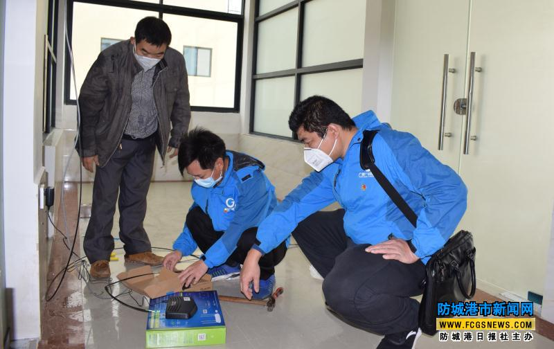 防城港确保智慧广电高速信息网络在隔离点安全运行