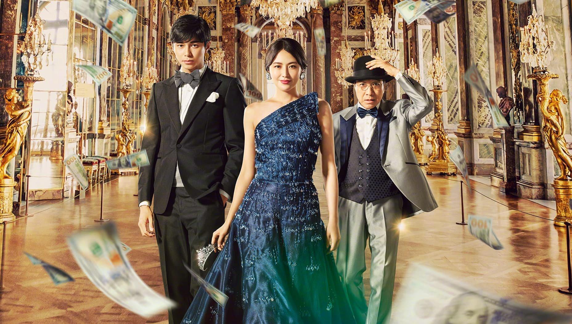 《行骗天下》第3部电影因丑闻确认停拍,长泽雅美望继续图片