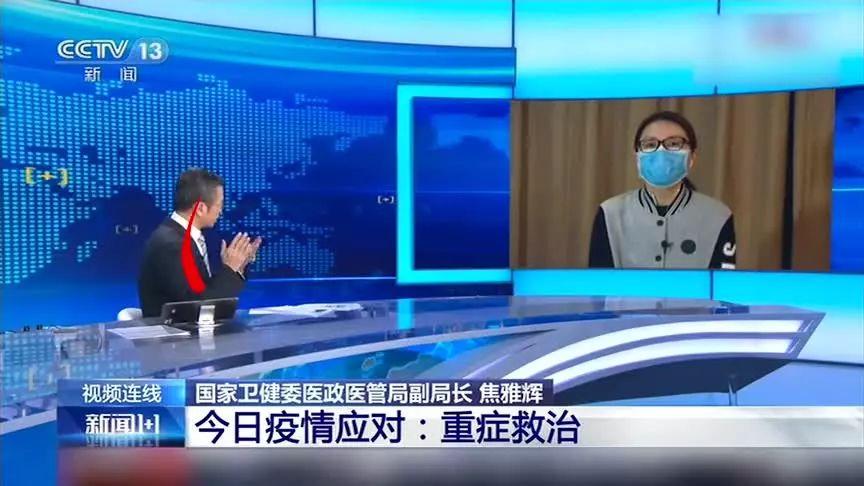 """中青报:不需要用""""英雄主义""""号召医护 请给他们更多关爱!图片"""