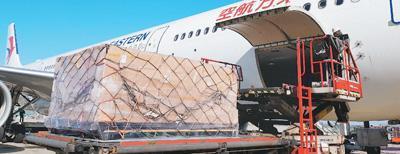 海外华侨华人持续驰援:再难也要把医疗物资运回国