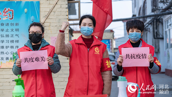 鸡泽县税务局志愿者的别样抗疫情