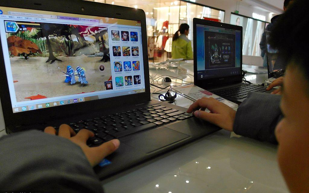 报告:中国移动游戏市场流水同比去年增长49.5%
