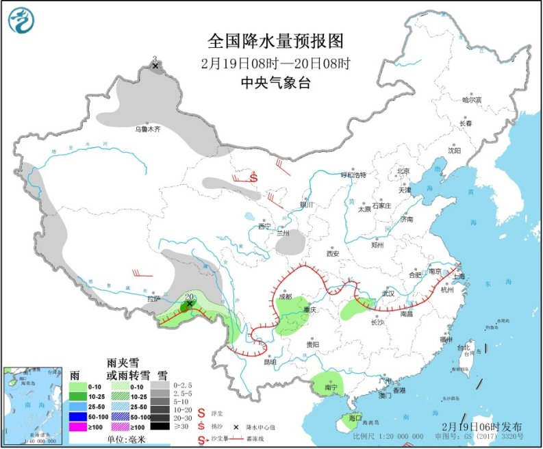 华北东北地区将有雨雪天气 青藏高原南部有降雪