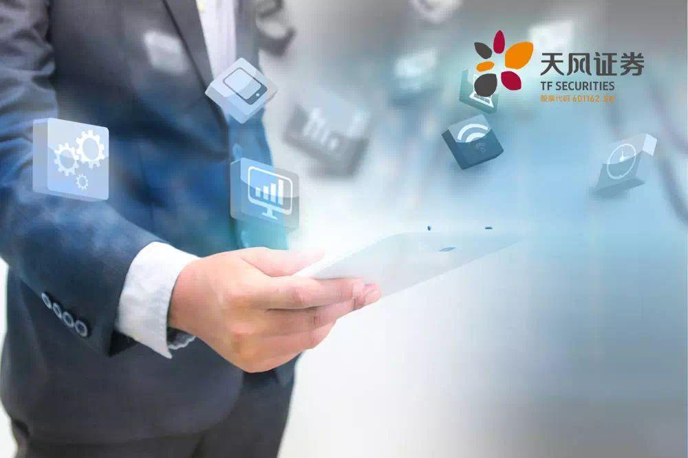 【家电】兆驰股份:电视业务逆势增长,经营效率不断提升