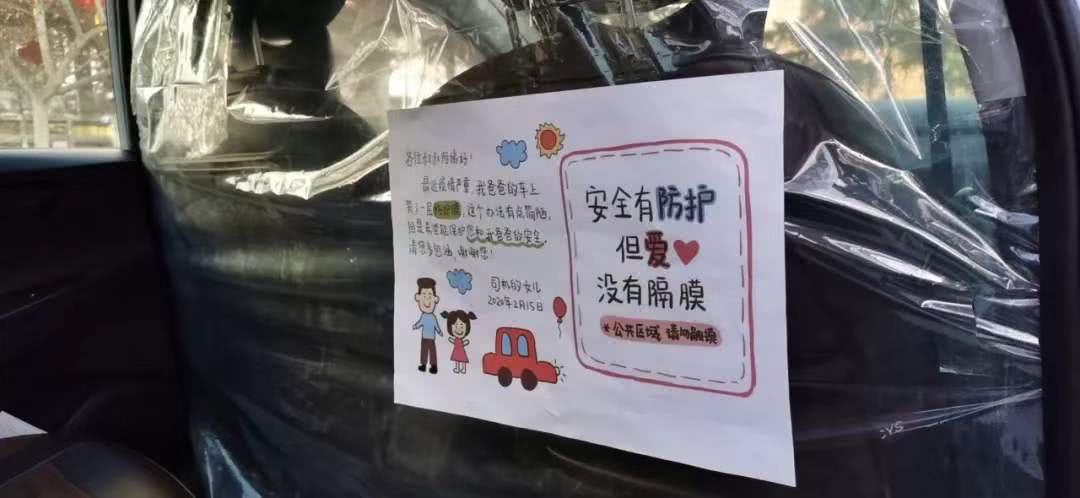 大公司要闻速览 | 滴滴网约车将免费安装防护膜;美团在北京用无人车送菜