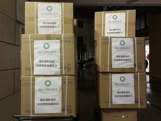 雪松国际信托紧急驰援武汉肺炎疫情 捐赠1000万元