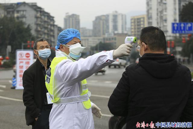 重庆北碚区:把组织优势转化为防疫攻势