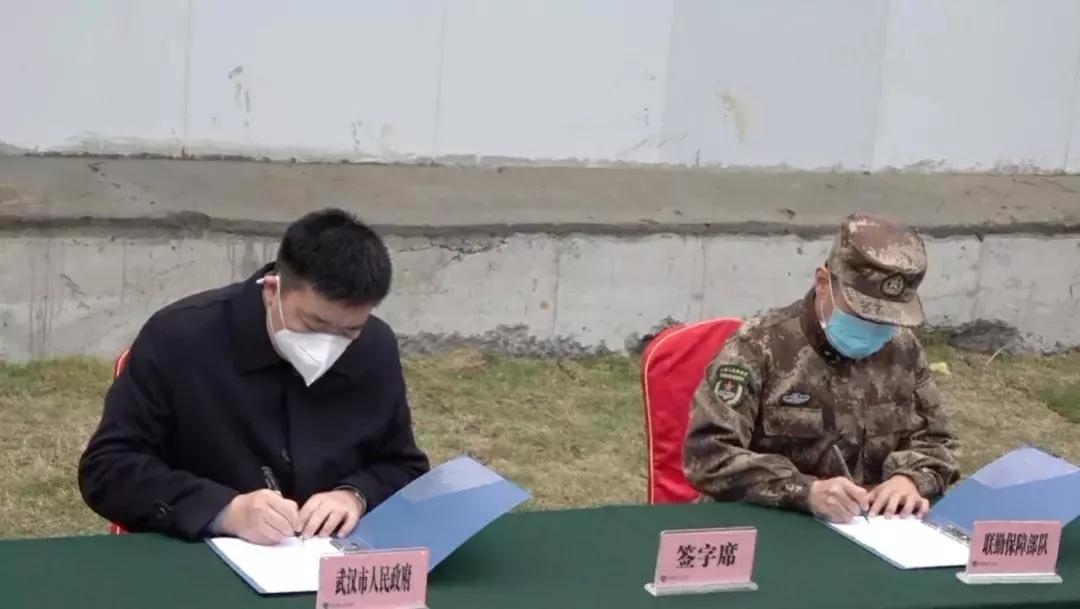 武汉市长现场签字(视频)图片